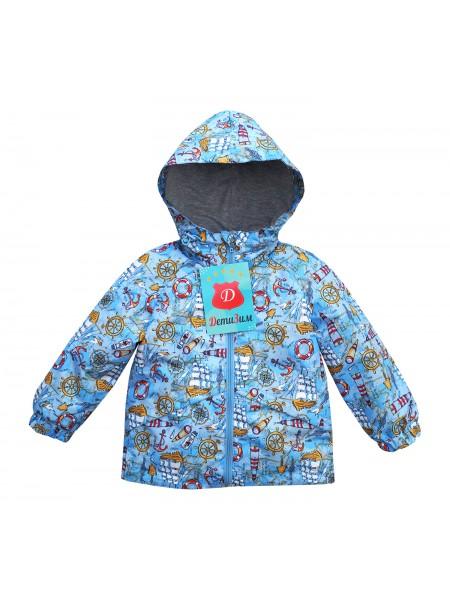 Куртка-ветровка цвет: Море голубой