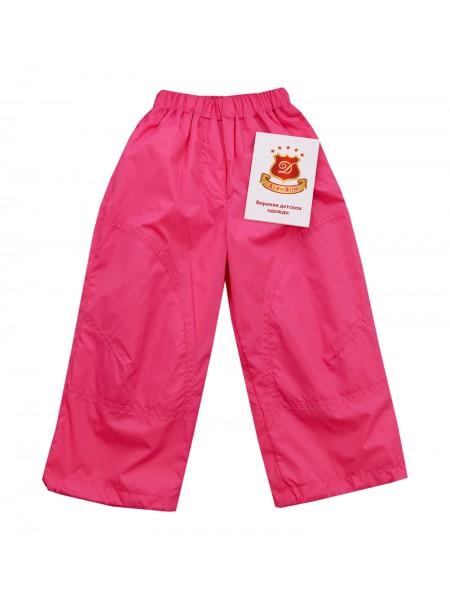 Брюки ветровочные цвет: Ярк.розовый