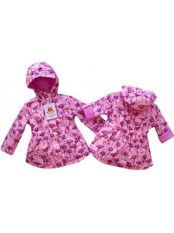 Плащ цвет: Фламинго сир.розовый