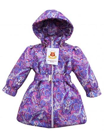Пальто демисезонные цвет: Принт кукумбер голубой