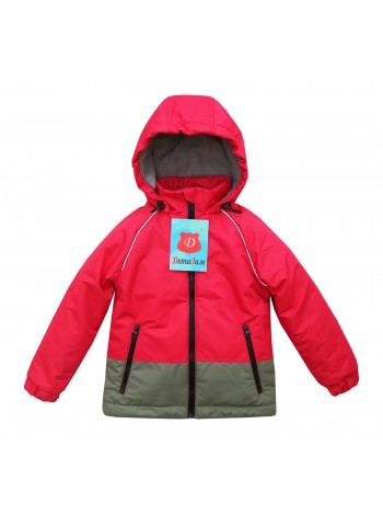 Куртка демисезонная цвет: Малина серый