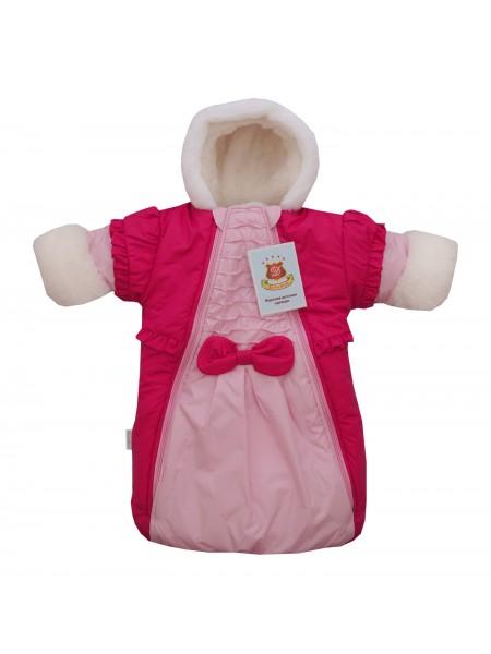 Конверт зимний цвет: Малина-нежно-розовый