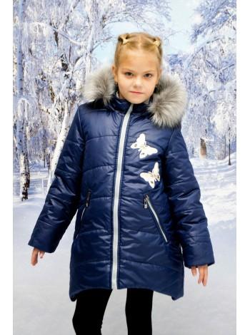Пальто зимние цвет: Синий/жемчуг