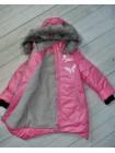 Пальто зимние цвет: Розовый