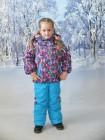 Костюм зимний мембранный цвет: Фиолет бирюза