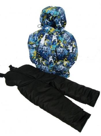 Костюм зимний мембранный цвет: синий скейтборд