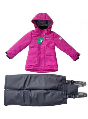 Костюм демисезонный мембранный цвет: Ярко-розовый