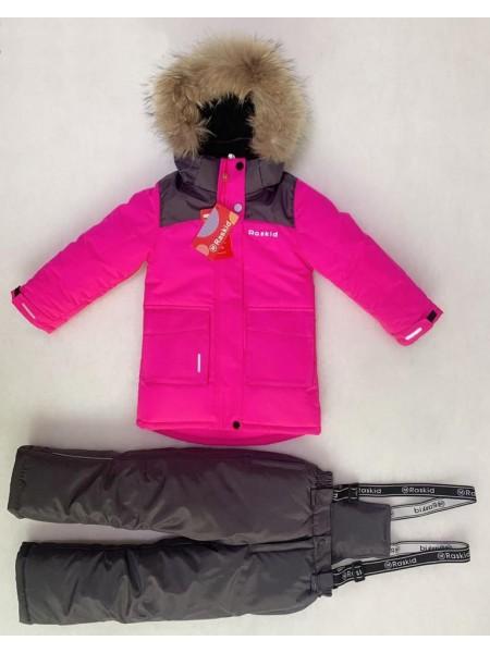 Костюм зимний мембранный цвет: Розовый-серый